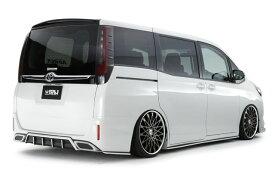 80VOXY(ヴォクシー) V/Xグレード用 ABS製エアロSEVEN リアアンダーガーニッシュ(マフラーリング付き) 2色塗り分け塗装済み!  【シックスセンス 楽天ショップ】