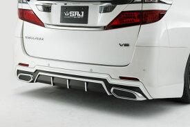 20系ヴェルファイア前期 Zグレード用 ABS製エアロSEVEN リアアンダーガーニッシュ マフラーリングSET 2色塗り分け塗装済み!  【シックスセンス 楽天ショップ】