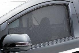 NV350キャラバン専用 ワンタッチシェード フロント2面セット  【シックスセンス 楽天ショップ】