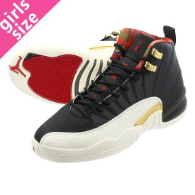 【毎日がお得!値下げプライス】 NIKE AIR JORDAN 12 RETRO GS 【CHINESE NEW YEAR】 ナイキ エア ジョーダン 12 レトロ GS BLACK/SAIL/METALLIC GOLD/TRUE RED bq6497-006
