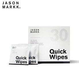 【送料無料】 スニーカークリーナー JASON MARKK QUICK WIPES - 30 PACK ジェイソンマーク クイック ワイプス 30パック 【30個入りパック】