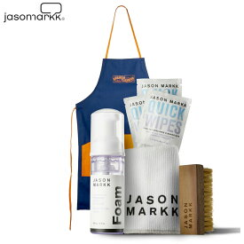 JASON MARKK LIMITED EDITION GIFT SET 【エプロン付きのセット】 ジェイソンマーク リミテッドエディション ギフト セット jm-103010-02