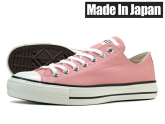 CONVERSE CANVAS ALL STAR J OX匡威全明星J OX PINK