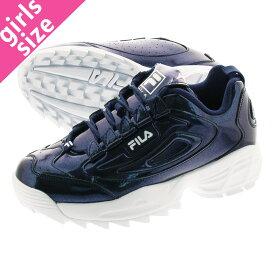 【お買い物マラソンSALE】FILA DISRUPTOR III GALACTIC WMNS フィラ ディスラプター 3 ギャラティック ウィメンズ DARK BLUE MICA f0529-0421