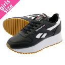 Reebok CL LTHR DOUBLE EF Reebok classical music leather double EF BLACK  WHITE PRIMAL RED dv3631 ef6b3c00a