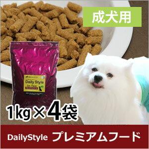DailyStyle プレミアムドッグフード成犬用(1歳〜7歳未満) 1kg×4袋(全犬種用)(デイリースタイル/ベニソン/国産/無添加/鹿肉ドッグフード/犬)