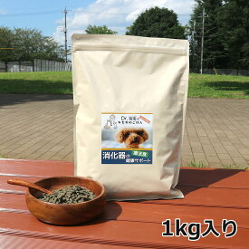 犬用療法食 消化器の健康サポート(低脂肪)1kg(全犬種用)Dr.宿南のキセキのごはん(旧・ディアメイト) 国産/ルーミート/犬/獣医師開発)