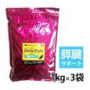 犬用食事療法食・膵臓サポート1kg×3袋(デイリースタイル/ベニソン/国産/無添加/鹿肉ドッグフード/犬)