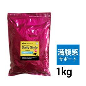 犬用療法食・満腹感サポート(減量・ダイエット)1kg(鹿肉ドッグフード/ベニソン/国産/無添加/デイリースタイル/犬/獣医師開発)