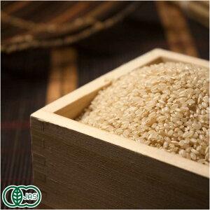 【令和元年度産】 ひとめぼれ 玄米10kg 有機JAS (岩手県 いわて大東有機) 産地直送