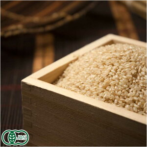 【令和元年度産】 ひとめぼれ 玄米20kg 有機JAS (岩手県 いわて大東有機) 産地直送