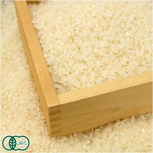 【令和元年度産】有機米 ササニシキ 精米 10kg 有機JAS 自然農法 (宮城県 仙台たんの農園) 産地直送