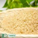 [30年度産] 清正 玄米10kg 自然農法 (熊本県 那須自然農園) 産地直送