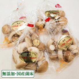海風しいたけ 特選品 1kg(東京都 大竜ファーム)八丈島野菜・無農薬・無化学肥料・産地直送・送料無料