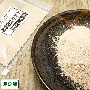 うみかぜ椎茸粉 25g×5袋 (東京都 大竜ファーム)八丈島きのこ 産地直送
