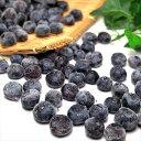[クール冷凍][セール] 月夜野ブルーベリー(冷凍) 生食用 1kg(群馬県 月夜野ブルーベリー) 無農薬 無肥料 フルーツ・送料無料
