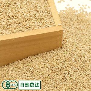 【令和2年度産】つがるロマン 玄米5kg 有機JAS・自然農法 (青森県 中里町自然農法研究会) 産地直送