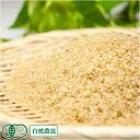 【令和元年度産】清正 玄米 30kg 有機JAS 自然農法 (熊本県 那須自然農園) 産地直送