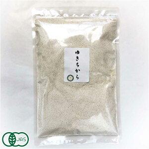 自然栽培小麦粉(強力粉)ゆきちから1kg 有機JAS (青森県 SKOS合同会社) 産地直送