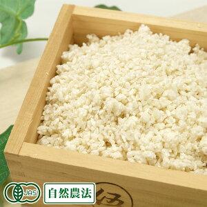 【予約商品】手づくり 米麹 (白米) 5kg 有機JAS米使用 自然農法 (青森県 中里町自然農法研究会) 産地直送