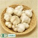 田子にんにく Lサイズ(玉) 1kg 自然農法 (青森県 やまもと農産) 産地直送