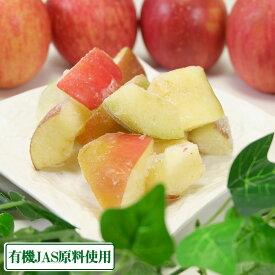 冷凍カットりんご 3kg (青森県産)