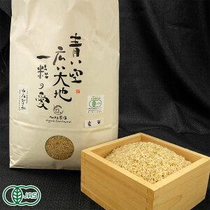 【令和元年度産】ゆめぴりか 玄米10kg 有機JAS (北海道 桧山農場)
