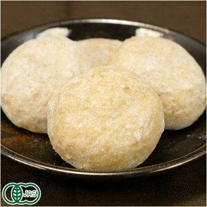 有機 玄米 丸もち 250g×5袋 有機JAS原料 (青森県 SKOS合同会社) 産地直送