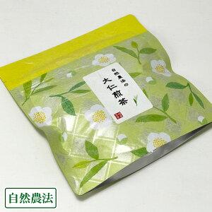 【規格外・加工品】大根 約5kg×2箱 自然農法 (静岡県 大仁牧場) 産地直送