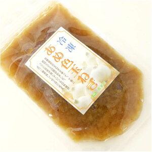 【クール冷凍便】あめ色玉ねぎ 1kg×1袋 有機玉ねぎ原料 (長崎県 百笑会) 産地直送