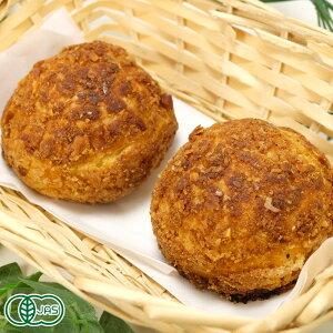 【クール冷凍】 有機 クッキーシュー 8個入り 有機JAS原料 (青森県 SKOS合同会社)