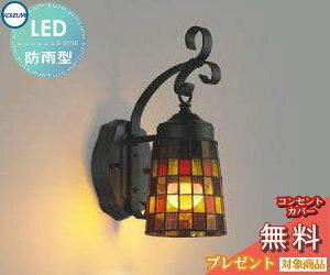 エクステリア 屋外 照明 ライトコイズミ照明 koizumi KOIZUMI ポーチライト AU47349L 白熱球40W相当 黒色塗装 アンティーク ステンドグラス デザイン 電球色 LED ブラケットライト 玄関灯 玄関照明 門