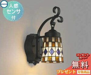 エクステリア 屋外 照明 ライトコイズミ ポーチライト AU47350L 人感センサー 白熱球40W相当黒色塗装 アンティーク ステンドグラス 電球色 ブラケットライト 玄関灯