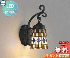 エクステリア 屋外 照明 ライトコイズミ照明 koizumi KOIZUMI ポーチライト AU47351L 白熱球40W相当 黒色塗装 アンティーク ステンドグラス デザイン 電球色 LED ブラケットライト 玄関灯 玄関照明 門