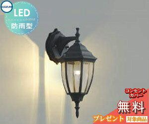 エクステリア 屋外 照明 ライトコイズミ照明 koizumi KOIZUMI ポーチライトAU47341L 白熱球40W相当黒色塗装 アンティーク デザイン 電球色 LED ブラケットライト ポーチライト 玄関灯 玄関照明 門柱