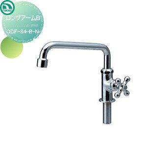 水栓柱 立水栓 ニッコーエクステリア オプション 蛇口 ロングアームB クロームメッキ泡沫タイプ ODF-S4-B-N ガーデニング 庭まわり 水廻り ウォーターアイテム NIKKO