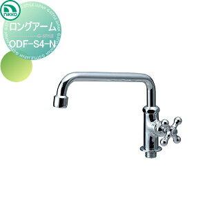 水栓柱 立水栓 ニッコーエクステリア オプション 蛇口 ロングアーム クロームメッキ泡沫タイプ ODF-S4-N ガーデニング 庭まわり 水廻り ウォーターアイテム NIKKO