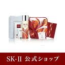 SK2 / SK-II(エスケーツー)フェイシャル トリートメント エッセンス リミテッド エディション|正規品 送料無料 SK-2 ピテラ マックスファクター...