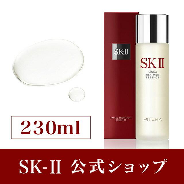 SK-2 / SK-II(エスケーツー)フェイシャルトリートメント エッセンス 230mL | 正規品 送料無料 sk2 ピテラ マックスファクター 化粧品・コスメ 化粧水 フェイシャルトリートメントエッセンス トリートメントエッセンス スキンケア sk ii 誕生日プレゼント 女性 skii