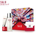 SK-2 / SK-II(エスケーツー)ピテラ パワー キット ストリートアート リミテッド エディション ギフトボックス付き|正規品 送料無料 sk2 スキンケア 化粧水 化粧品 セット プレゼント ギフト 妻 スキンケアセット skii sk ii エスケーツー クリスマスコフレ