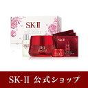 SK-2/SK-II(エスケーツー)R.N.A.パワー ラディカル ニュー エイジ キット フローラル バージョン|正規品 sk2 コスメ R…