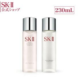 SK2/SK-II(エスケーツー)フェイシャル トリートメント クリア ローション 230mL+フェイシャル トリートメント エッセンス 230mL|SK-2 SKII フェイシャルトリートメントクリアローション 拭き取り化粧水 ふきとり化粧水 ふき取り化粧水 クリアローション ギフト プレゼント