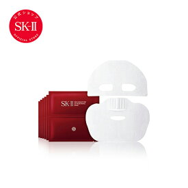 SK2/SK-II(エスケーツー)スキン シグネチャー 3D リディファイニング マスク 6P 2個セット|SK-2 SKII 正規品 送料無料 ピテラ マックスファクター 化粧品 パック ギフト プレゼント 誕生日プレゼント 女性 妻 彼女 スキンケア シートマスク フェイスマスク フェイスパック