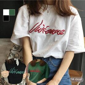 77501b588638b  メール便 送料無料 シンプルロゴTシャツ ロゴT シンプルTシャツ トップス ロゴTシャツ オフショル シャツ 柄 半袖 5部袖 インナー Tシャツ  インポート レディース ...
