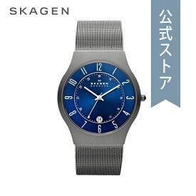 【30%OFF 増税前!お得セール中】【公式ショッパープレゼント】スカーゲン 腕時計 公式 2年 保証 Skagen メンズ グレーネン 233XLTTN GRENEN