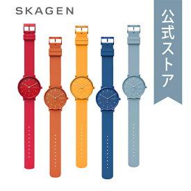 【公式ショッパープレゼント】2019 春の新作 スカーゲン 腕時計 公式 2年 保証 Skagen レディース メンズ アレン AAREN KULOR 41MM