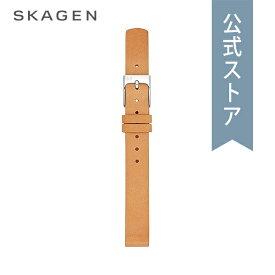 【キャッシュレス5%還元】スカーゲン Skagen 腕時計 ベルト 交換 12mm バンド ウォッチ ストラップ レザー 革 ライトブラウン Standard Leather Watch Strap Tan SKB2019