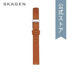【キャッシュレス5%還元】スカーゲン Skagen 腕時計 ベルト 交換 12mm バンド ウォッチ ストラップ レザー 革 ブラウン Standard Leather Watch Strap Brown SKB2020