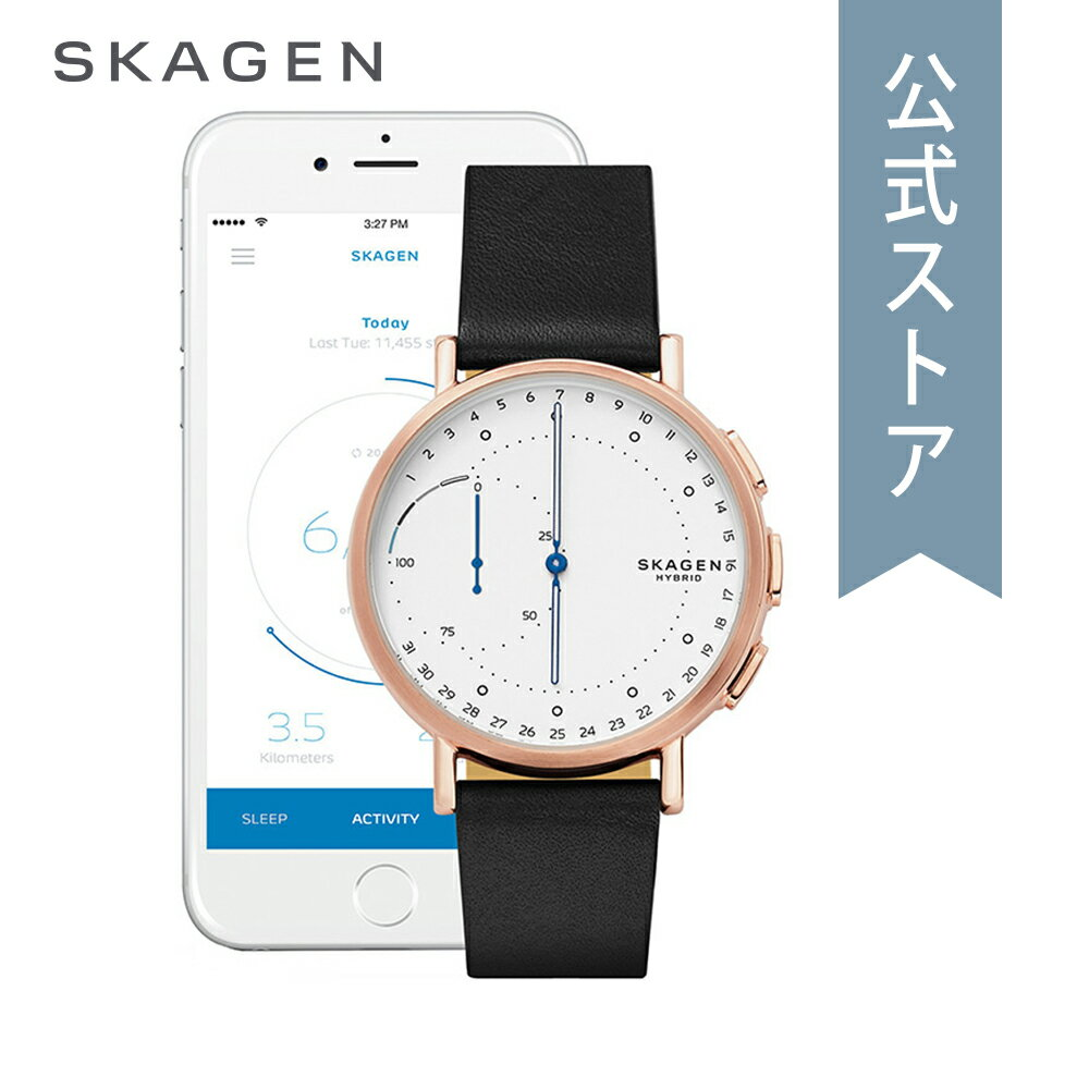 [Hybrid Week 30%OFF] スカーゲン スマートウォッチ 公式 2年 保証 Skagen iphone android 対応 ウェアラブル Smartwatch 腕時計 メンズ シグネチャー コネクテッド SKT1112 SIGNATUR CONNECTED