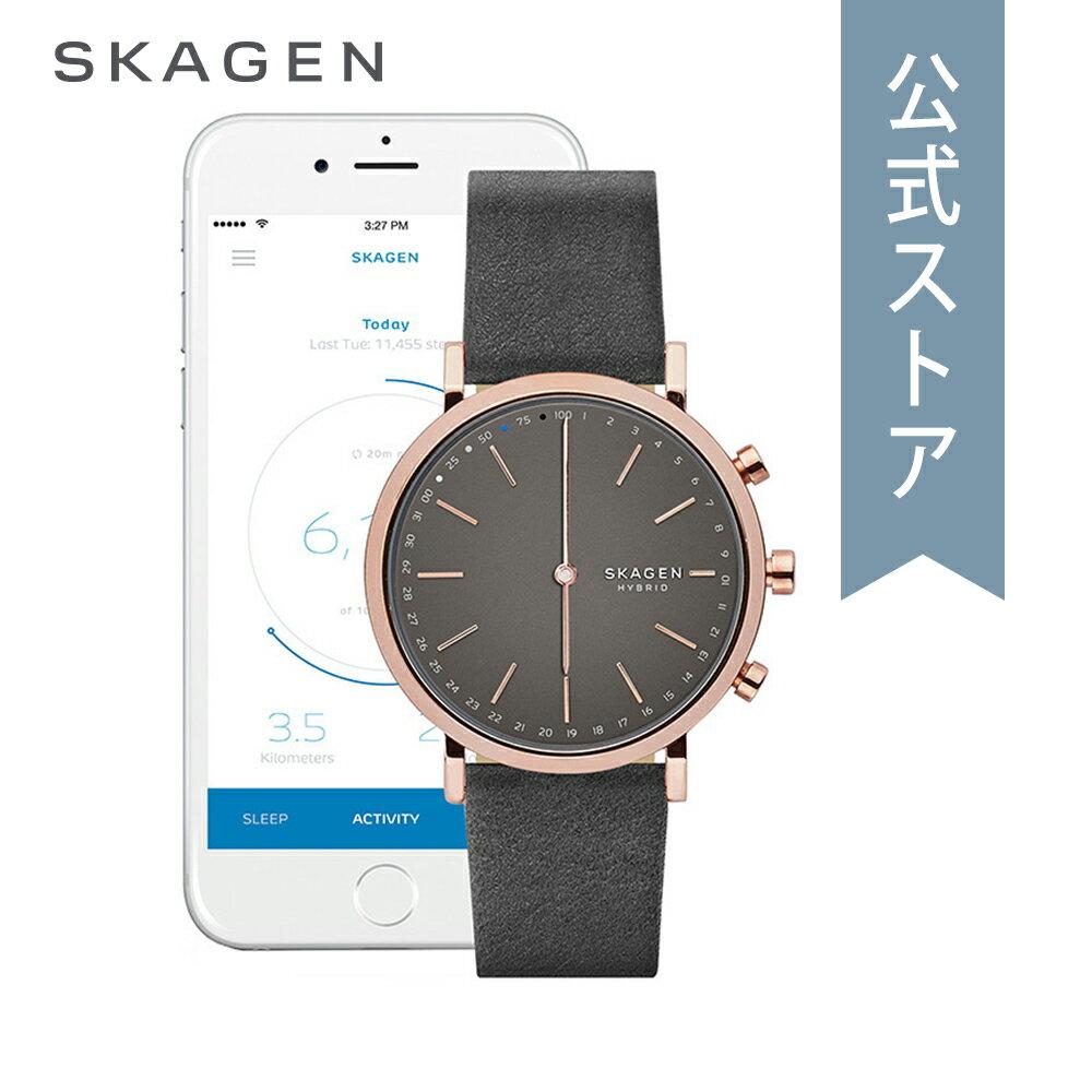 [Hybrid Week 30%OFF] スカーゲン スマートウォッチ 公式 2年 保証 Skagen iphone android 対応 ウェアラブル Smartwatch 腕時計 レディース ハルド コネクテッド SKT1207 HALD CONNECTED